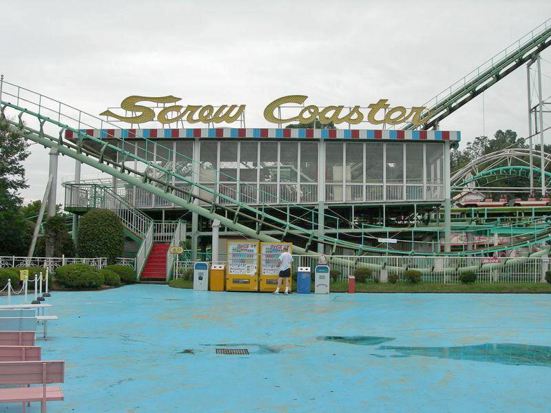 Screw Coaster at Nara Dreamland, Japan_ ⓒ thecrypt_ Wikimedia_ CC license