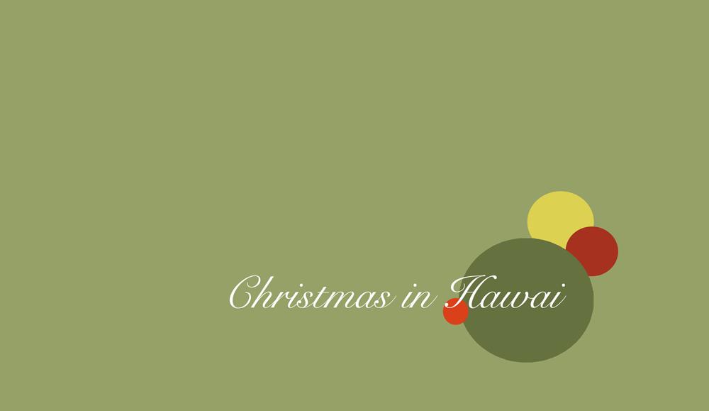 christmas_hawai